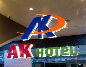 AK-Hotel